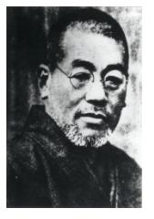 Mikao Usui Sensei